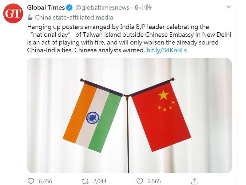 中國官媒《環球時報》氣炸警告此舉為「玩火行為」,沒想到反遭印度鄉民嗆爆。(圖擷取自推特)