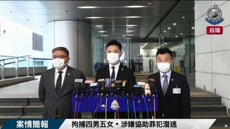 港警召開記者會表示,今早逮捕9人,涉嫌協助12港人偷渡。(擷取自「香港警察 Hong Kong Police」臉書粉專)