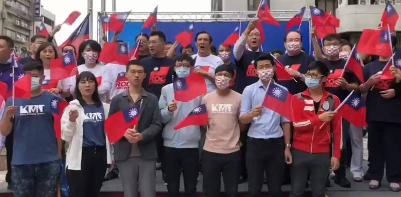 國民黨今天上午舉行黨部國慶升旗典禮。(圖擷取自國民黨臉書)