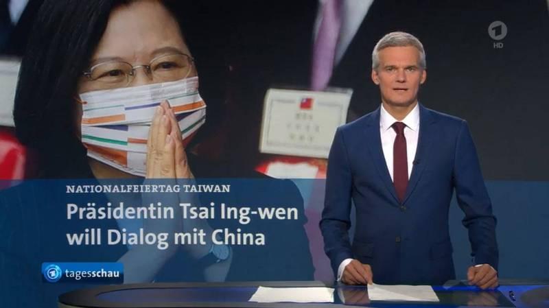 德國公共第一電視台在晚間8點黃金時段報導台灣雙十國慶。(圖擷取自「Taiwan in Deutschland」臉書)