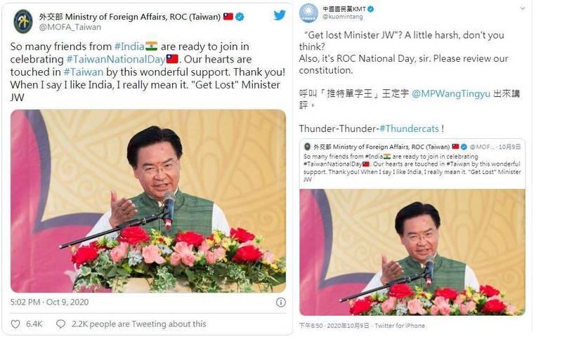 我外交部長吳釗燮透過推特感謝印度網友參與慶祝「台灣國慶日」,卻引來國民黨嘲諷,在推特轉發吳的貼文並糾正其英文,結果卻沒有得到外界關注。(圖左擷取自外交部推特,圖右擷取自國民黨推特,合成照)