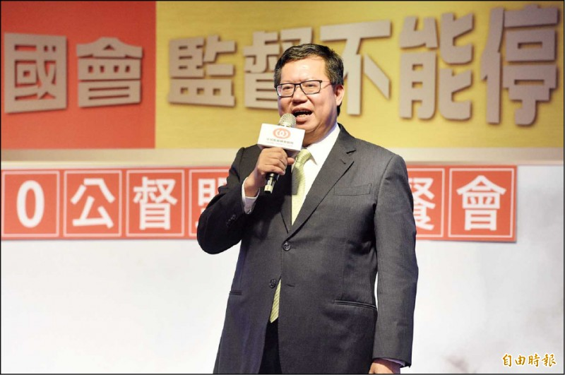 桃園市長鄭文燦11日出席2020公督盟感恩餐會並致詞。(記者叢昌瑾攝)