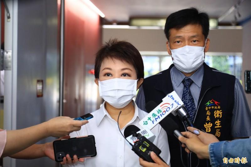 中市備75萬流感疫苗估月底打完,盧秀燕籲中央速向國際調貨。(記者蘇孟娟攝)