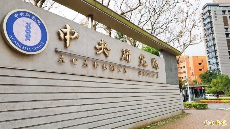 中研院與日本學研機構跨國合作,打造東亞最大規模文字圖像資料庫。(記者簡惠茹攝)