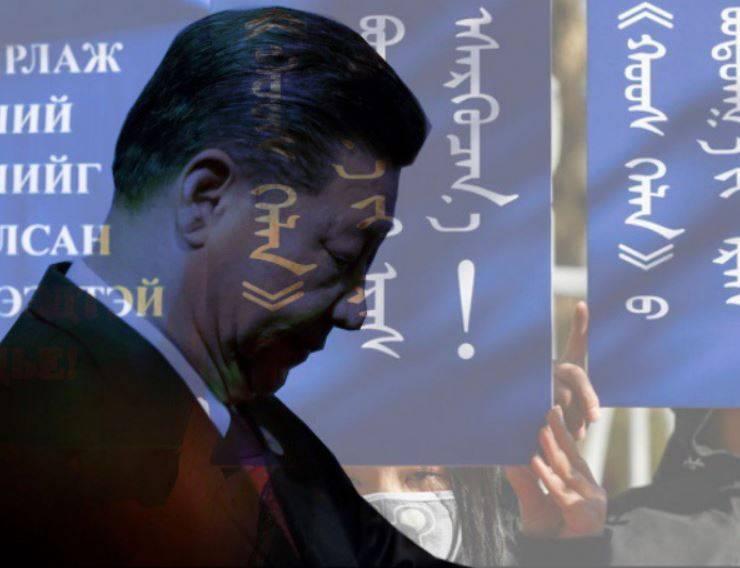 「香港眾志」創黨主席羅冠聰指出,蒙古面臨的文化清洗將會成為下個國際社會關注中共暴行的導火線。圖為蒙古民眾抗議強推中文教學、中共領導人習近平。(歐新社,法新社,本報合成)