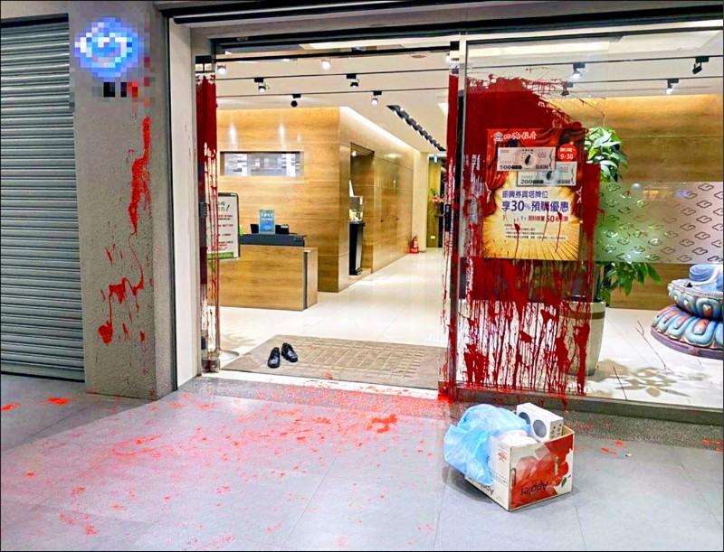 對於不聽話的旅館則潑漆報復。(記者劉慶侯翻攝)