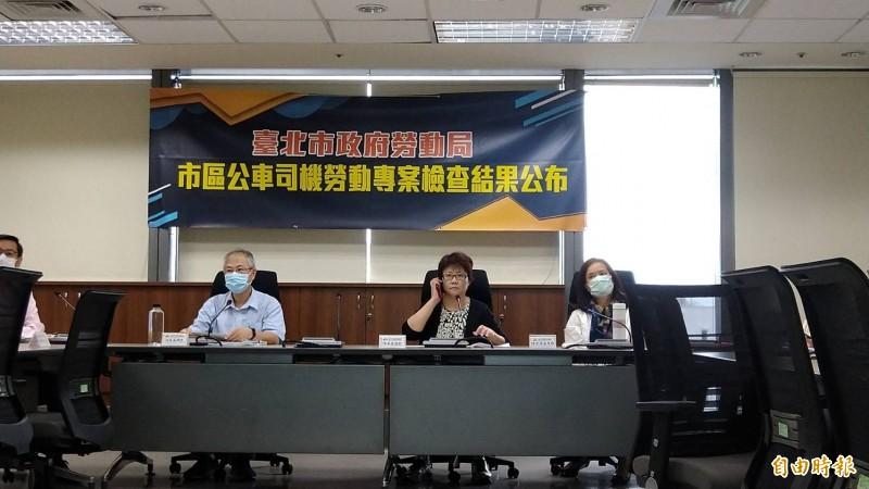 台北市勞動局公布公車專案勞檢結果,12家業者全違規。(記者蔡亞樺攝)