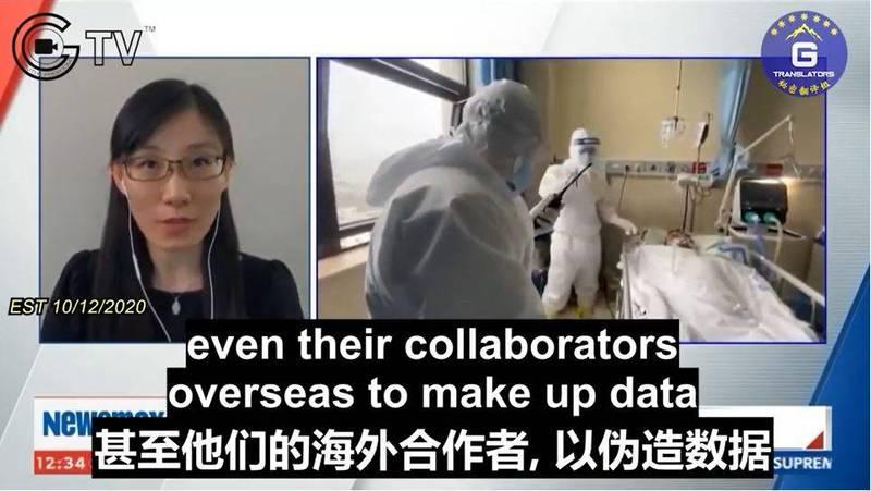 閻麗夢日前受訪指出,中國一直鼓勵科學家尋找新型的人畜共患病毒,在新冠病毒出現之前,就已經在招募科學家,並買通國外期刊造假數據,是為了傳遞給人們錯誤訊息。(圖擷取自YouTube)