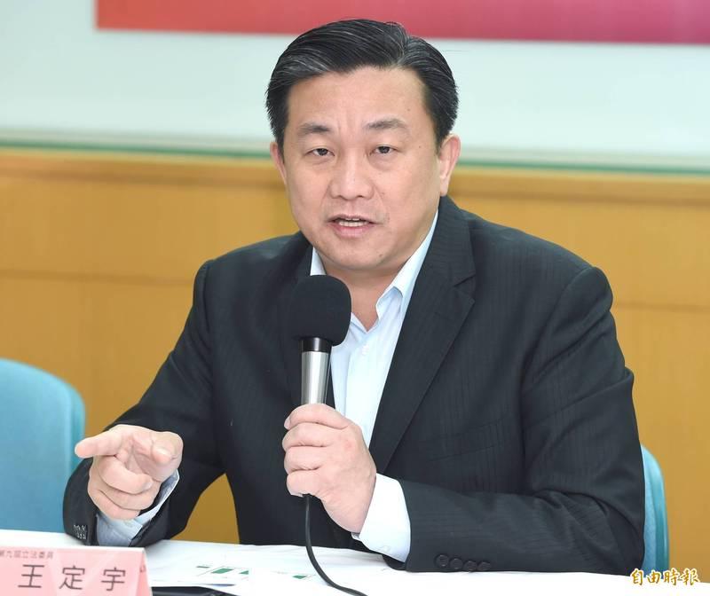 民進黨立委王定宇(見圖)所提案修訂的「兩岸人民關係條例」,被中國國台辦發言人朱鳳蓮怒嗆綠色恐怖,王定宇則強力反擊。(資料照)