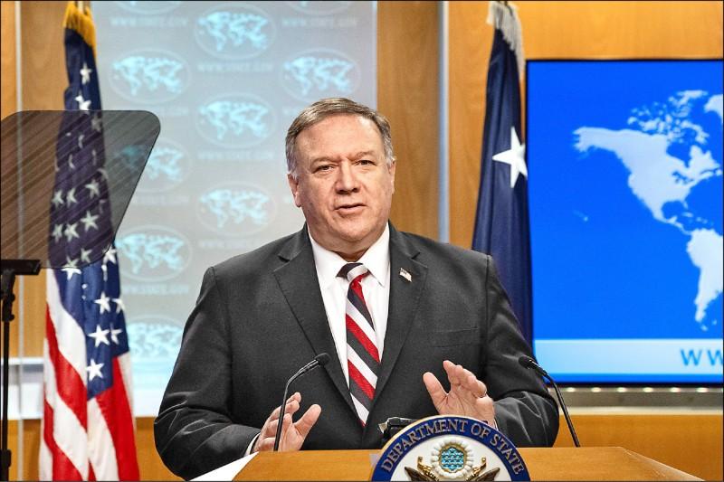 美國國務卿龐皮歐為防中國、俄羅斯影響美國外交政策,十三日強力呼籲華府智庫自行披露外國來源資金。(法新社檔案照)