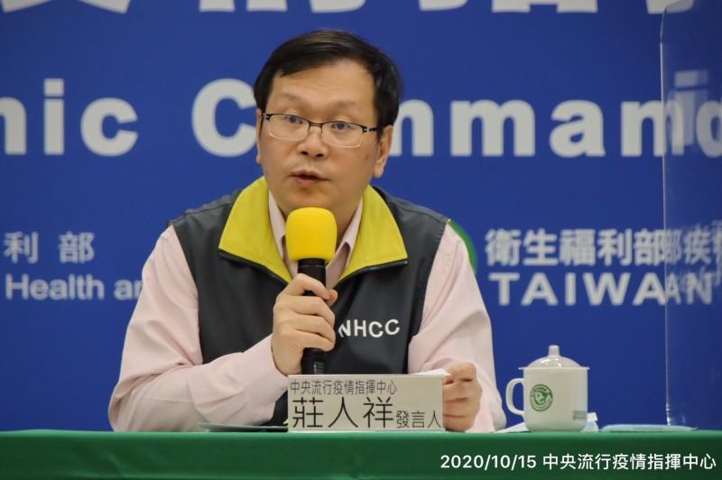 衛福部疾管署副署長莊人祥回應媒體問題。(圖由指揮中心提供)