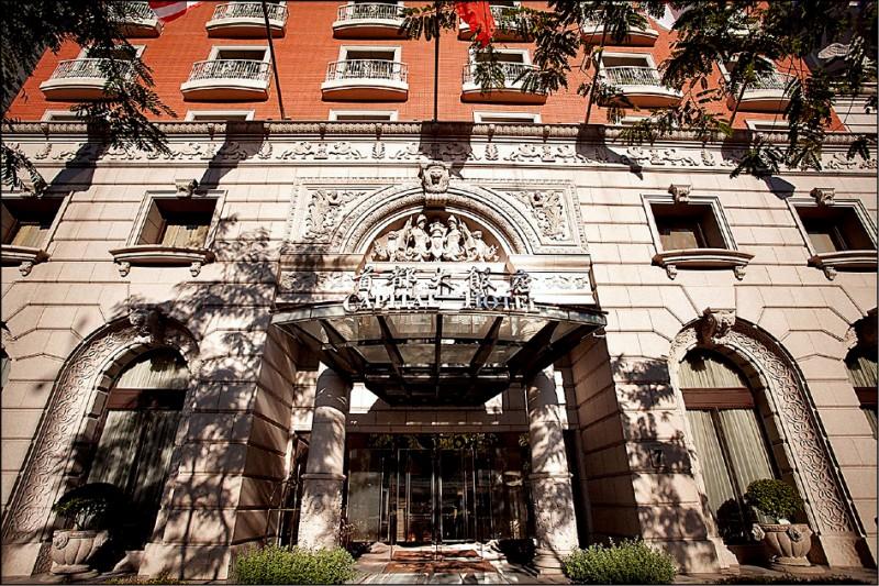 首都大飯店建國旗艦館自11月1日起無限期停業。(取自首都大飯店臉書官網)