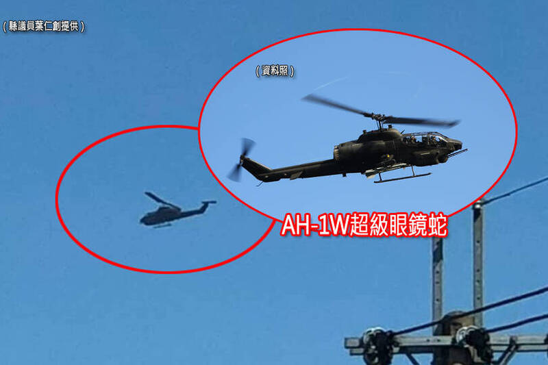 埔里鎮市區上空今天有軍用直升機低空盤旋,讓民眾十分好奇。(縣議員葉仁創提供,本報合成)