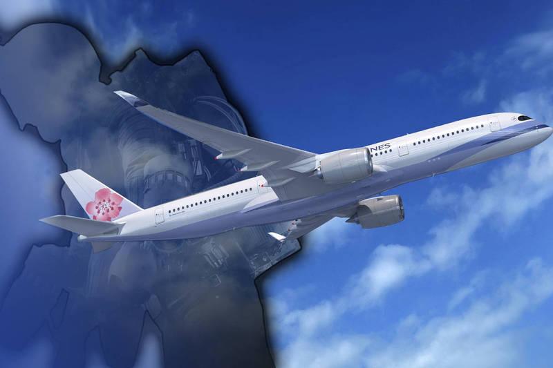 中華航空從桃園飛洛杉磯的班機在飛行途中發現噴射背包客。圖非當事飛機。(示意圖,本報合成)