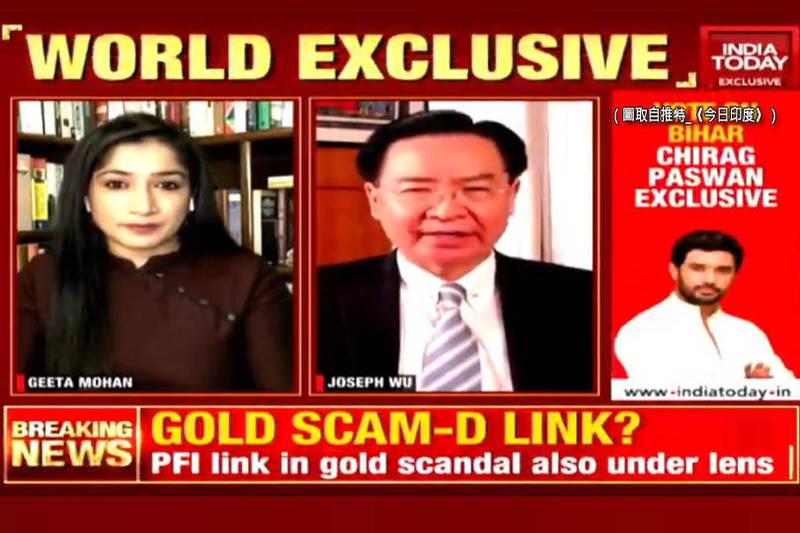 吳釗燮登印度媒體專訪,以「敵國」稱呼中國。(圖取自今日印度)