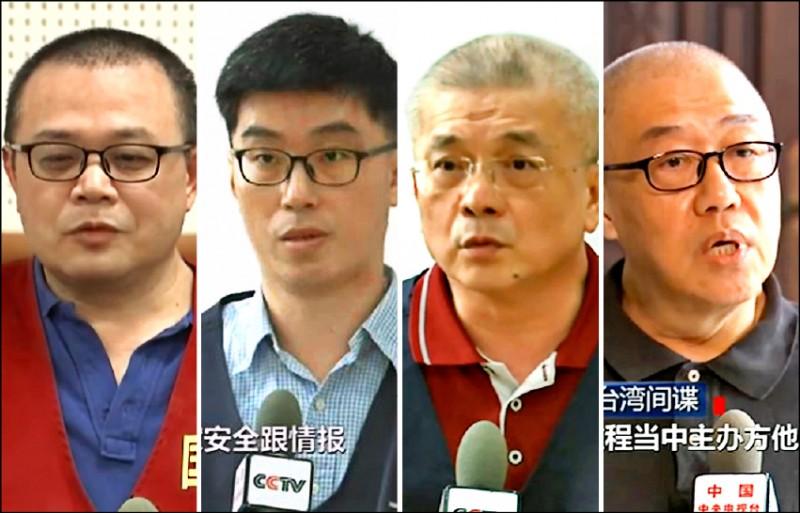 中國的中央電視台,一連三天播報了中國國安機關逮捕的所謂「台灣間諜」。從李孟居、鄭宇欽、點名到蔡金樹與施正屏,光譜橫跨藍綠,可以說是全面掃射。(取自網路)