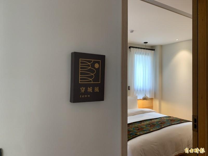 新竹市首間合法民宿開幕了,趁國旅大爆發,背包客和文青族又多了一個住宿新選擇。(記者洪美秀攝)