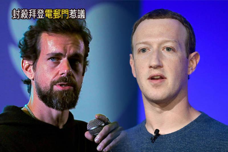 參議員霍利(Josh Hawley)質疑,上述兩家社群媒體禁止轉貼新聞的舉動形同「審查」,已分別致函推特執行長杜錫(Jack Dorsey)及臉書執行長札克伯格(Mark Zuckerberg),要求兩人親赴參議院司法委員會聽證會陳詞。(本報合成)