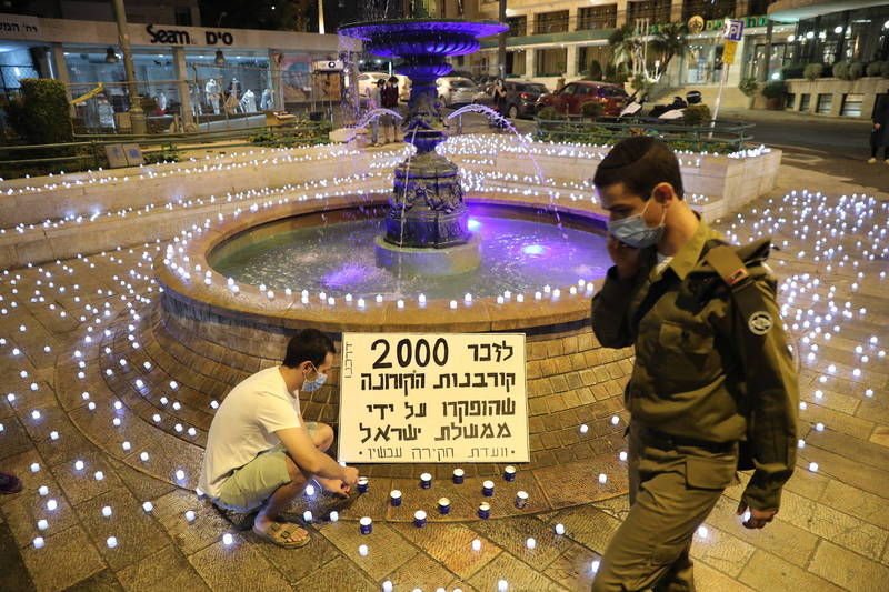 9月間第2度實施封鎖令的以色列,如今疫情明顯好轉,政府再次宣布解除封鎖。(歐新社)