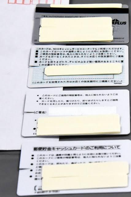 日本近期出現新型態「剪卡盜領」詐騙手法橫行。(刑事局提供)