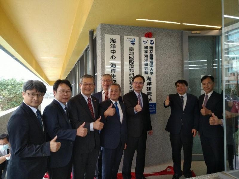 國家海洋研究院海洋大學海洋研究站揭牌,有助提升台灣海洋研究量能。(記者洪定宏翻攝)