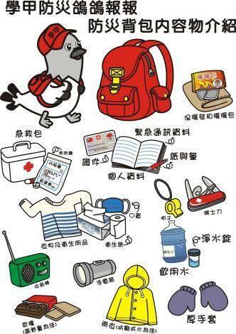 台南一日4震 消防局提醒檢視避難包最常被忽略的物品