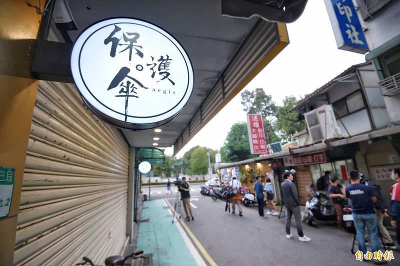 在台港人庇護所「保護傘」餐廳16日遭人潑糞,拉下鐵門暫停營業。(記者方賓照攝)