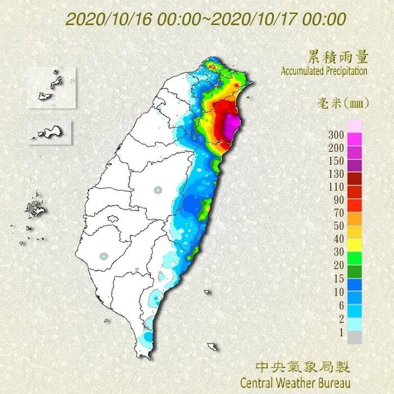 宜蘭連日「異常降水」,累積雨量相當驚人。(擷取自中央氣象局)
