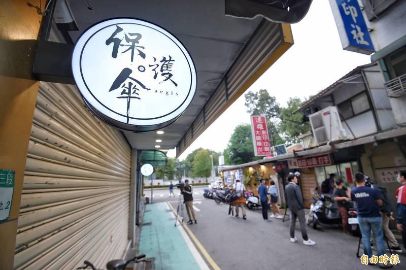 針對台北市「保護傘」餐廳遭人潑糞,警政署昨晚已通令全國警察機關對於全台91處港人經營的類似場所,加强巡邏保護。(資料照)