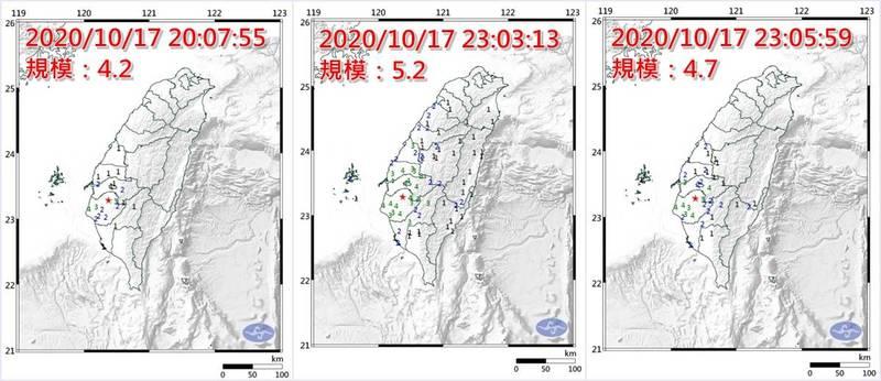 昨(17日)晚間南部地區不平靜,在11時03分及11時05分又接連發生兩起地震,規模分別為5.2及4.7,南台灣地區明顯感受到搖晃。(圖擷取自中央氣象局)