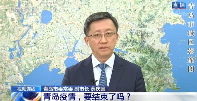 青島市副市長薛慶國表示,截至昨晚已完成全市1089萬份核酸檢測,結果皆為陰性。(擷取自央視新聞)
