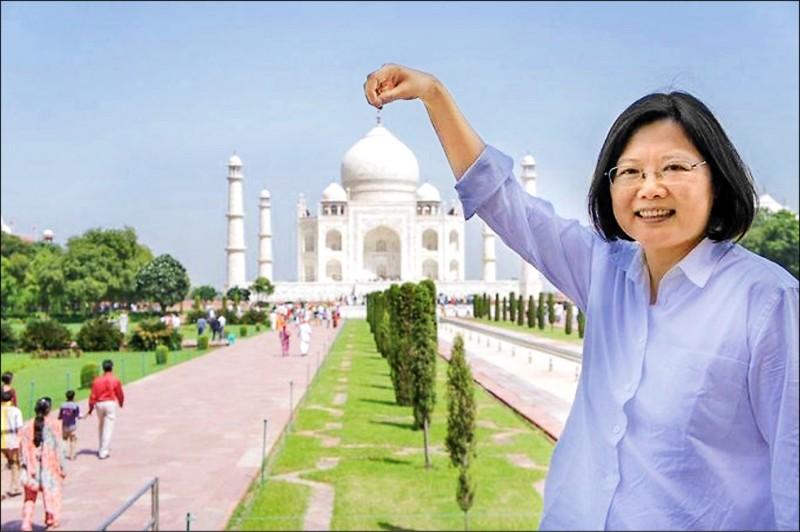 推新南向 印度等三國台灣形象展線上舉行