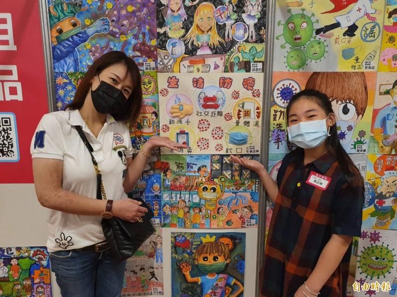 永和兒童創意繪畫比賽 2500件作品落實小朋友防疫