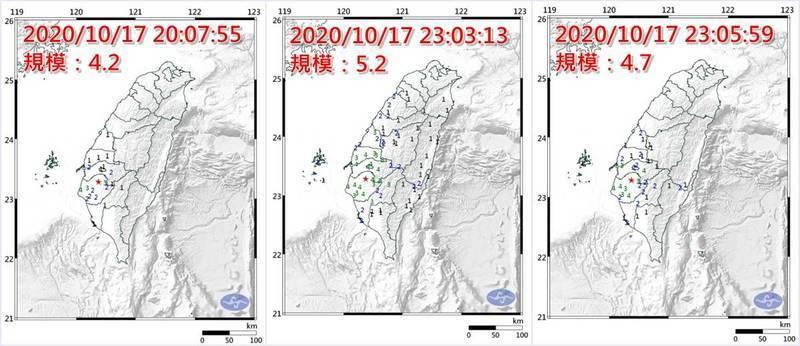 台南昨夜連3震 氣象局:未來一週恐有規模4餘震