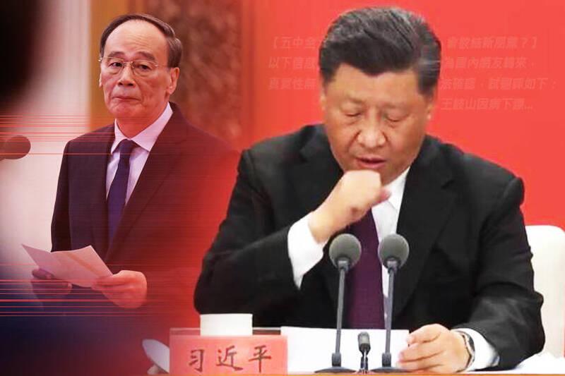 習近平南行急返北京,同天網傳王岐山「因病下課」。(本報合成)