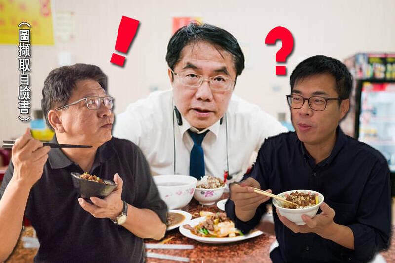 台南市長黃偉哲(後)與高雄市長陳其邁(右)隔空互尬哪個縣市的肉燥飯最好吃,黃偉哲今天在臉書貼出吃肉燥飯的照片和影片回嗆,邀陳其邁及屏東縣長潘孟安(左)11月來台南「見世面」。圖皆擷取自臉書。(本報合成)