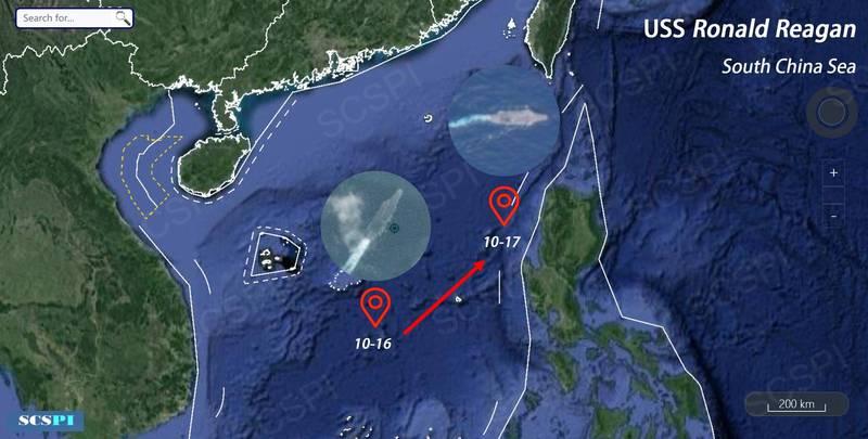 中國半官方美軍追蹤機構發現,雷根號16日現身中沙群島附近,17日出沒地點更趨北邊。(圖取自SCSPI)