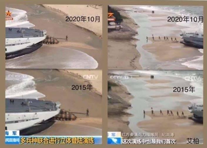 中國官媒15日釋出的共軍演習影片,被發現部分畫面來自2015年的演習場景。(圖取自微博)