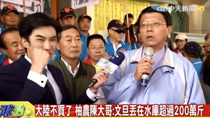 中天新聞台播出「去年文旦滯銷棄置達200萬斤」,未遵守事實查證原則遭罰。(資料照)