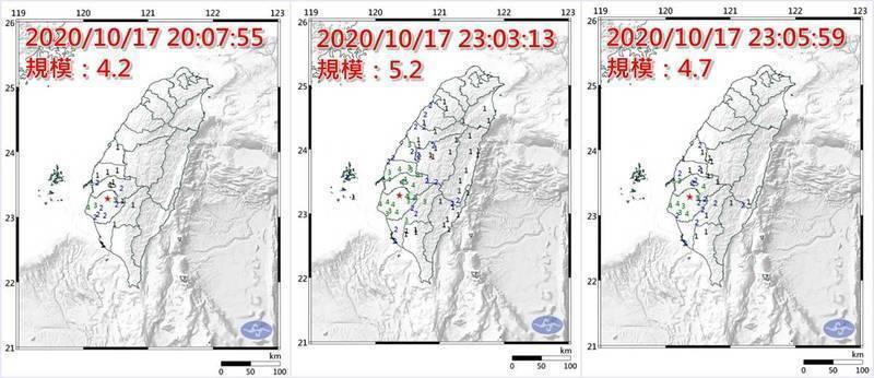 昨日南部地區頻傳地震,除了清晨時台南傳出規模4.0地震,晚間更接連發生3起規模4.2到5.2的地震。(圖擷取自中央氣象局)