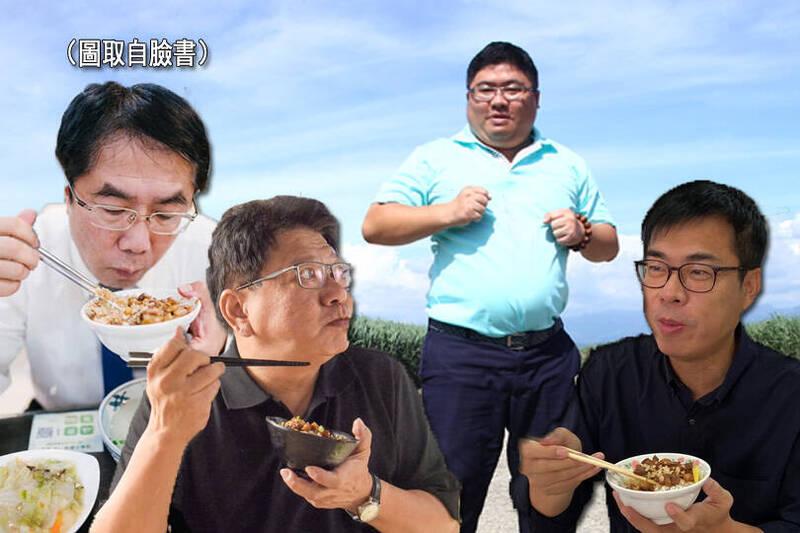 高雄市長陳其邁(右)昨日無預警叫陣台南市長黃偉哲(左一)「PK肉燥飯」,今天又接連搬出鳳山、橋頭的知名肉燥飯,連兩天「激將法」不但成功逼出屏東,台南應戰,連嘉義「雞肉飯」也想參一咖。圖取自臉書。(本報合成)