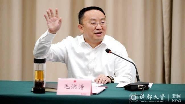 成都大學黨委書記毛洪濤疑被權鬥致死,中國網民沸騰要查真相。(圖擷自成都大學網站)