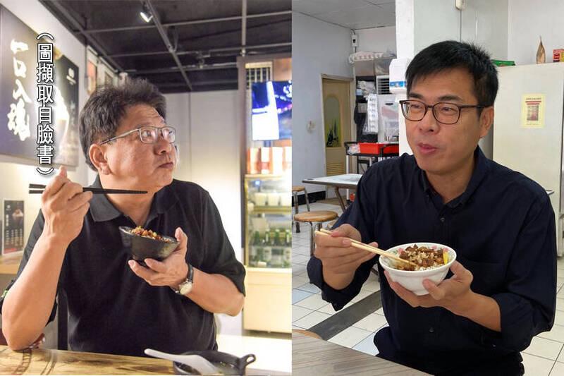 高雄市長陳其邁(右)兩度隔空向台南市長黃偉哲叫陣PK滷肉飯,不料卻是屏東縣長潘孟安(左)先跳出來,陳其邁隨即在潘孟安臉書粉專下留言:「孟安縣長、確定要比?」。圖皆擷取自臉書。(本報合成)