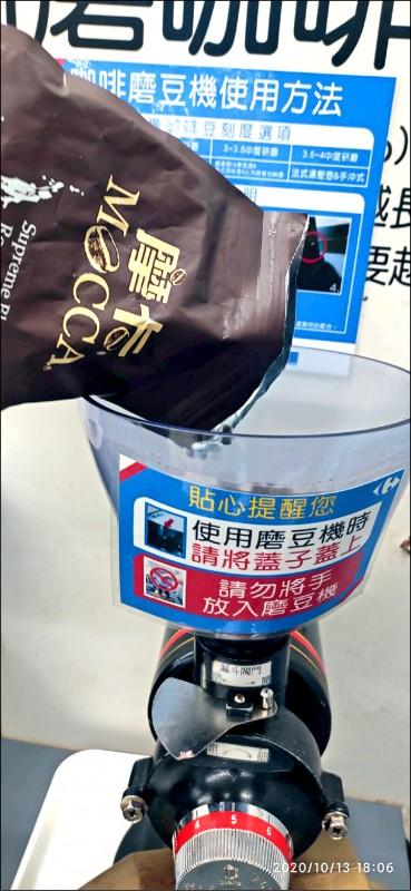 大賣場磨豆機上已貼上危險告示。(記者吳昇儒翻攝)