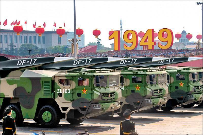 中國東風-17高超音速彈道飛彈。(美聯社檔案照)