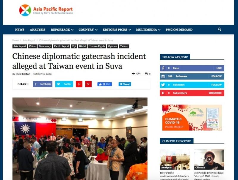 外媒《亞太報告》(Asiapacificreport)今報導,十天前在斐濟首都蘇瓦發生了一次嚴重外交事件,兩名中國外交官在台北代表處慶祝國慶晚會現場,攻擊了台灣代表團成員。(翻攝自《亞太報告》)