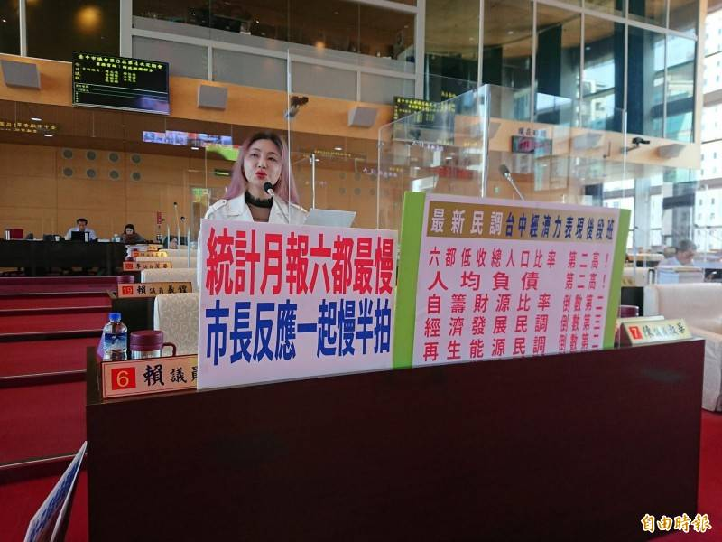 議員賴佳微19日在議會批評,台中市的統計月報目前竟然只公布到7月,六都中效率最差。(記者何宗翰攝)