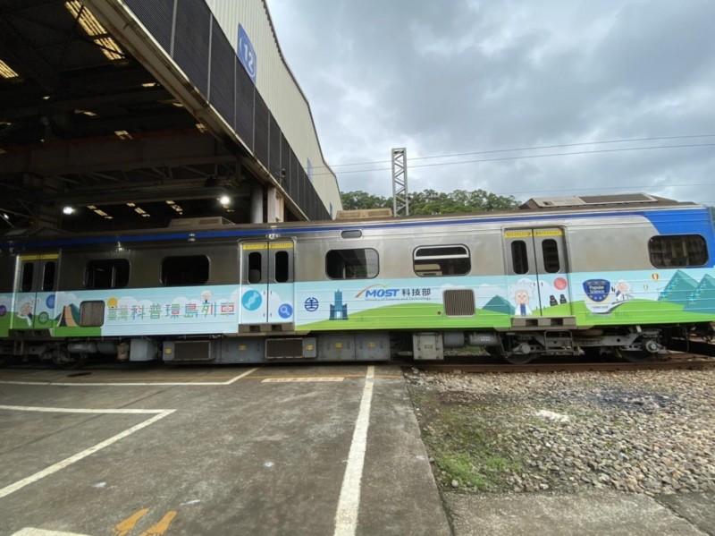 今年「台灣科普環島列車」外觀。(科技部提供)