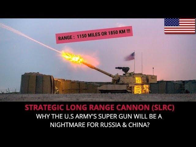 美軍研發射程1850公里的「戰略遠程加農砲」。(YouTube影片截圖)