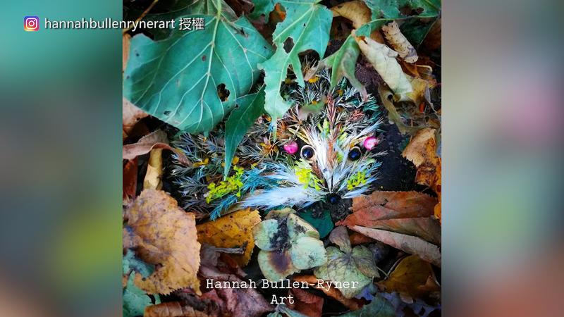 Hannah Bullen-Ryner利用枯枝落葉完成栩栩如生的作品,不以任何方式固定保存,任其自然消逝。(圖片由Instagram帳號hannahbullenrynerart授權提供使用)